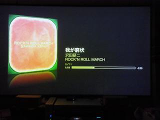 AppleTV11.jpg
