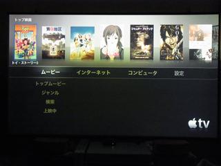 AppleTV5.jpg
