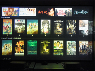 AppleTV6.jpg