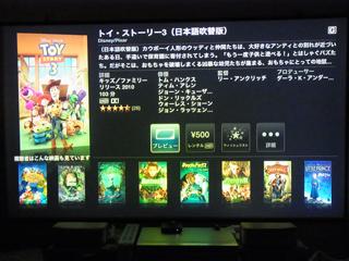 AppleTV7.jpg