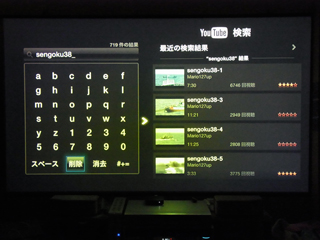 AppleTV9.jpg