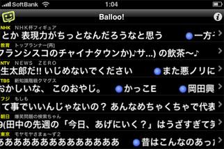 Balloo!2.jpg