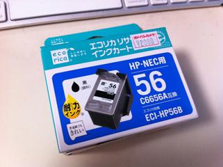 HP_inc.jpg