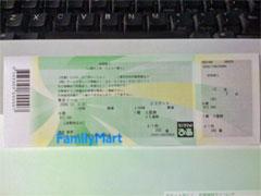 J-ticket.jpg