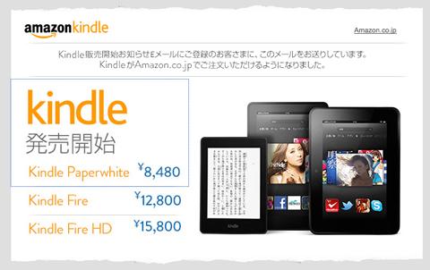 KindleKindle.jpg