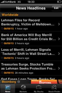 Lehman.jpg