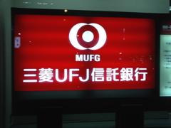 MUTB.JPG