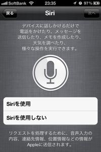 Siri.jpg