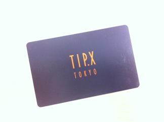 TIP_X.JPG
