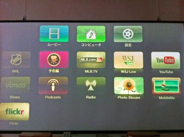 a-tv.jpg