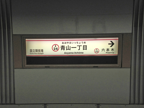 aoichi-1