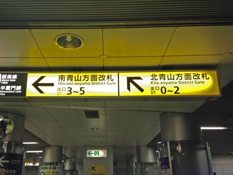aoichi-2
