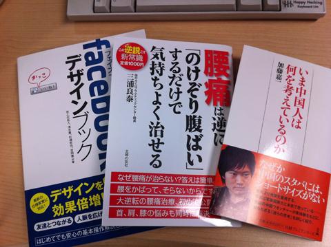 bookoff1.jpg