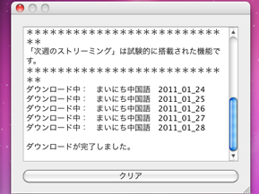 capturestream2.jpg