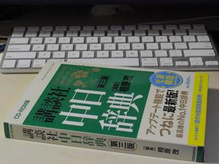 chn-jpn.jpg