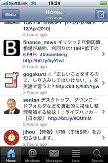gogakuru1.jpg