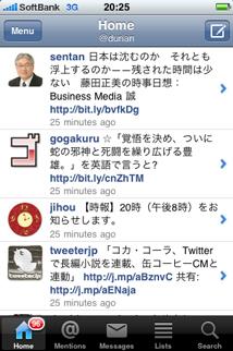 gogakuru3.jpg