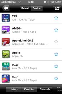 hk_radio2.jpg