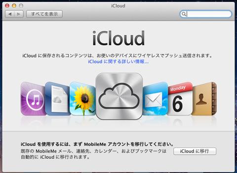 iCloud-1.jpg