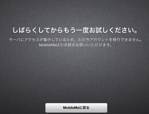 iCloud-2.jpg