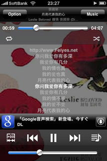 iMusic2.jpg