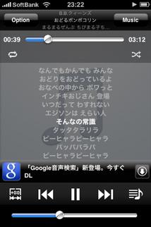 iMusic4.jpg