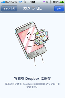 iOSdb.jpg