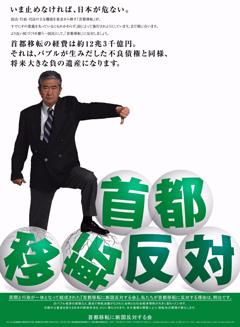 iten-no.jpg