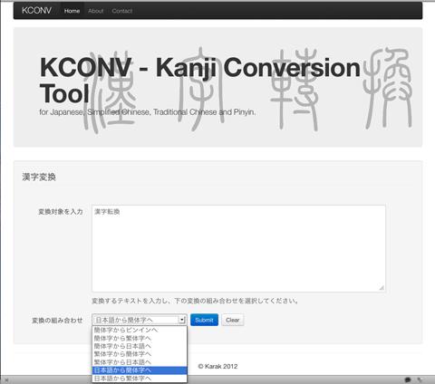 kconv.jpg