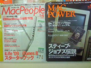 macpower.jpg
