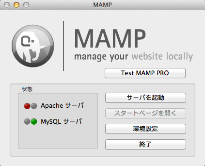 mamp-1.jpg