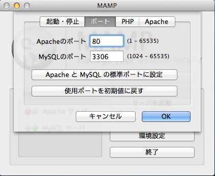 mamp-2.jpg