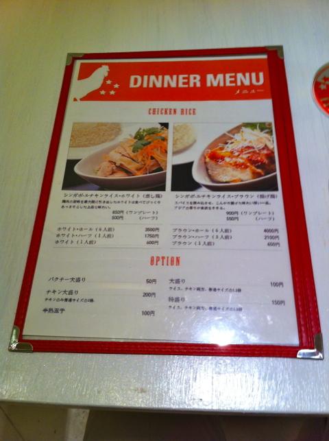 mc-menu.jpg