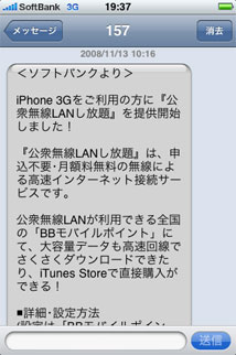 mobilepoint1.jpg