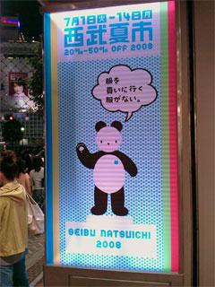 natsuichi.jpg