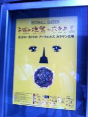 okonomi-1.jpg
