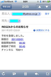 rgz4.jpg
