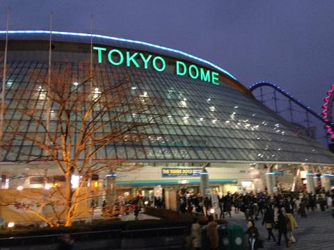 t-dome