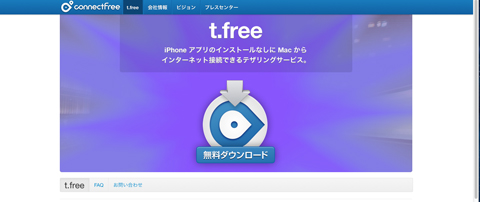 t.free.jpg