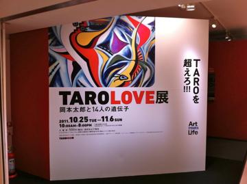 taro_1.jpg