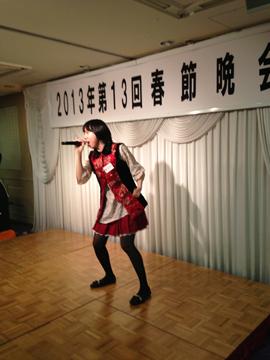 wanhui2